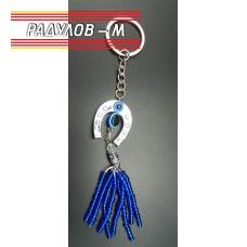 Ключодържател  синьо око подкова / 972