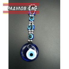 Висулка синьо око с очички / 979