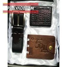 Мъжки подаръчен комплект - колан, табакера и портфейл / различни варианти