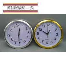Стенен часовник / 1130
