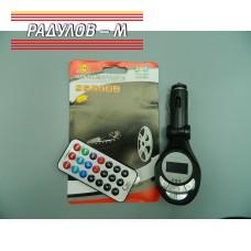 MP3 FM трансмитер / 2035