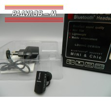 Bluetooth Мини Слушалка / 2036