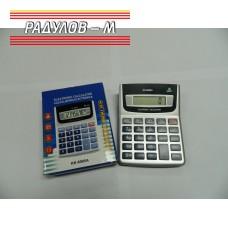 Калкулатор KK 8985A / 2117