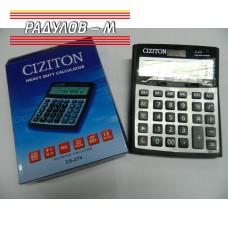 Калкулатор CS-2TV / 2485