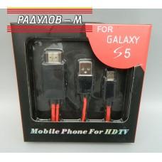HDMI cable / 2499