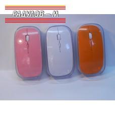 Безжична мишка / 301
