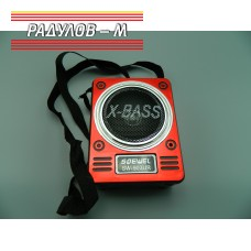 Радио NG 903 UR с фенер / 3315