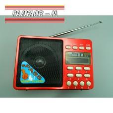 Радио MU 11 с дисплей / 3319