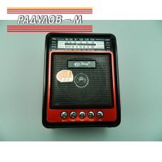 Радио PX 50UR / 3320