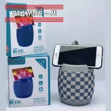 Безжична Bluetooth MP3 колонка с поставка за телефон WS-3131 / 3321