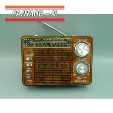 Радио JN 823UT / 3325