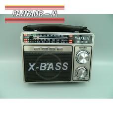 Радио XB 281 UR с фенер / 3326