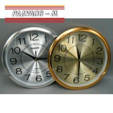 Стенен часовник / 3506
