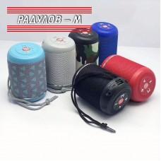 Преносима безжична Bluetooth колона TG-517 / 3744