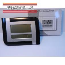 Електронен часовник 14/20 см / 3865