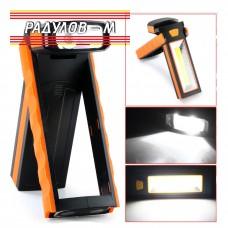 Регулируем LED фенер с магнит, стойка и кука за окачване / 4011