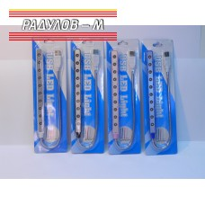 USB Led Light / 4015