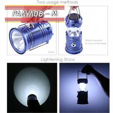 Соларен фенер 5800 Т270 / 4024