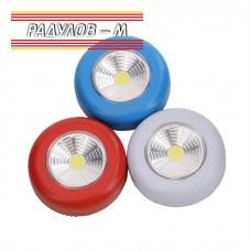 Стенна лампа ключ LED кръгла / 4038