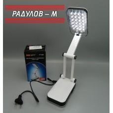 Настолна лампа LED / 4040