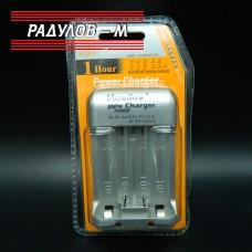 Зарядно устройство за батерии AA / AAA / Ni-Cd / Ni-Mh  / 45962