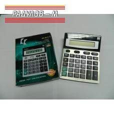 Калкулатор KK 8875 / 56039