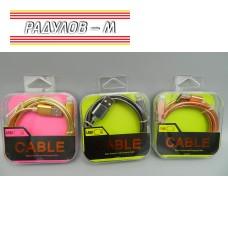 USB кабел за телефон / 56051