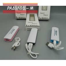Power bank с два изхода / 56053