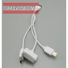 Usb кабел за телефон / 56057
