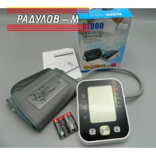 Апарат електронен за кръвно налягане / 56058