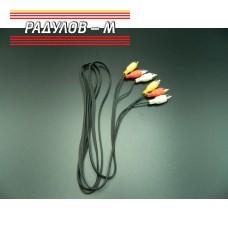 Чинч кабел 3-ка / 56090