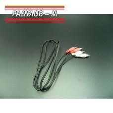 Чинч кабел 2-ка / 56144