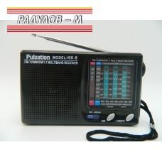 Радио КК-9 / 56195
