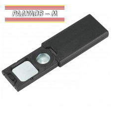 Многофункционална лупа с LED и детектор за банкноти / 56213