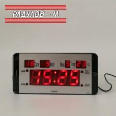 LED електронен часовник с функции / 56313