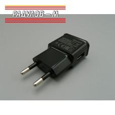 Зарядно за телефон / 56421