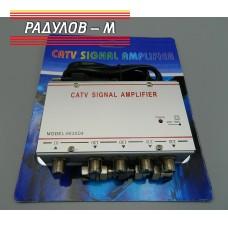 Усилвател за кабелна телевизия CATV / 5743