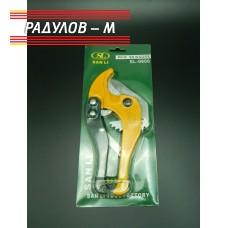 Ножица за PVC тръби / 5770