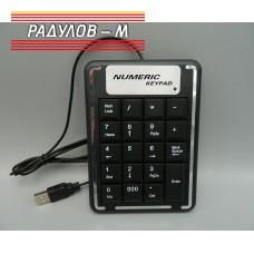 Мини клавиатура / 7751