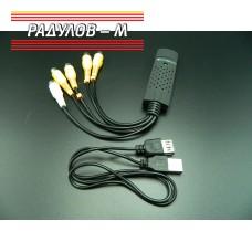 USB DVR 4 channel записващо устройство / 7752